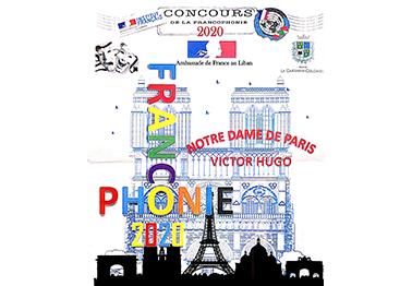 Concours de la Francophonie 2020 du Sud-Liban